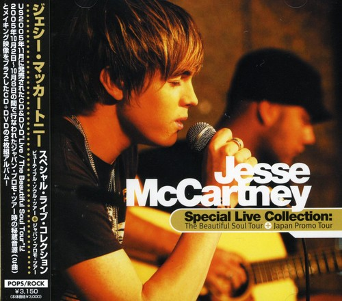 Live CD+DVD [Import]