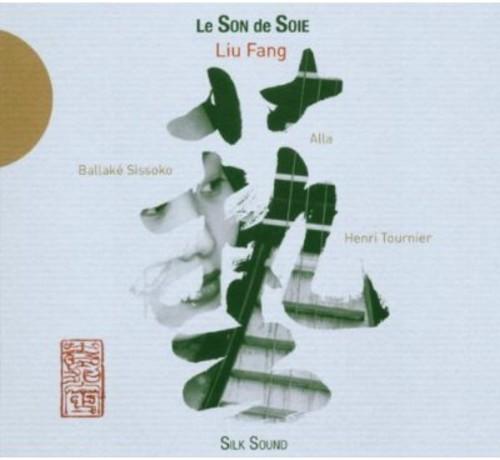 Silk Sound