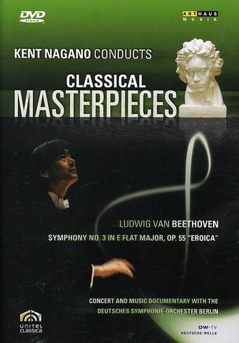 Kent Nagano Conducts Classical Masterpiece 2