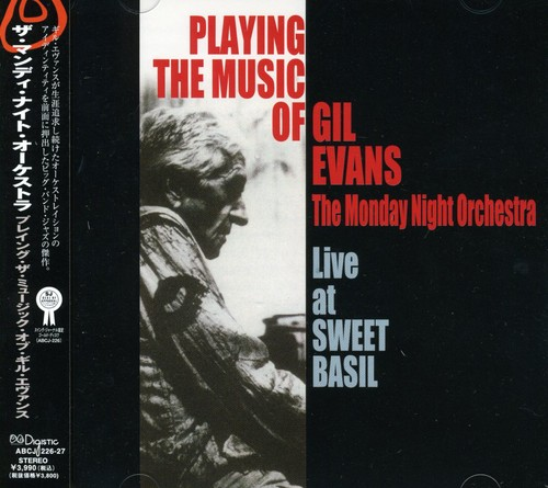 Playing the Music of Gil Evans [Import]