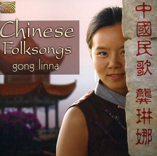 Chinese Folksongs