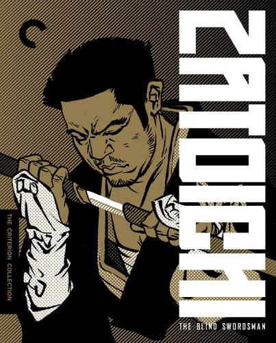 Zatoichi: The Blind Swordsman (Criterion Collection)