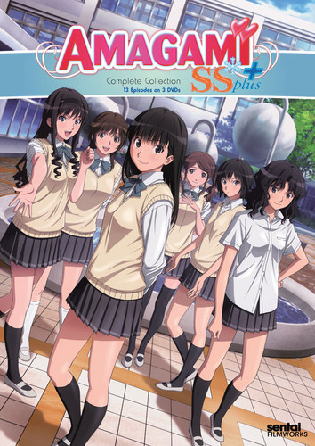 Amagami Season and Complete Collection