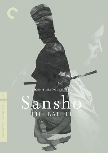 Sansho the Bailiff (Criterion Collection)