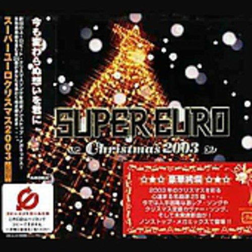 Super Eurobeat - X-Mas 2003 /  Various [Import]