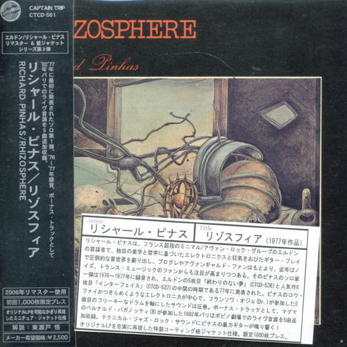Rhizosphere [Import]