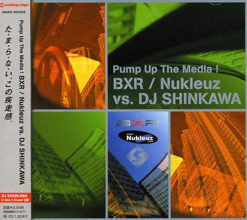 Media2001 BXR Mixed By Shinkawa [Import]