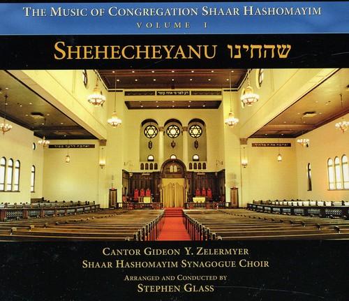 Music Congregation Shaar Hashomayim 1 Shehecheyanu