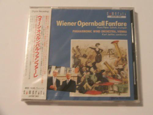 Weiner Fanfare /  Various