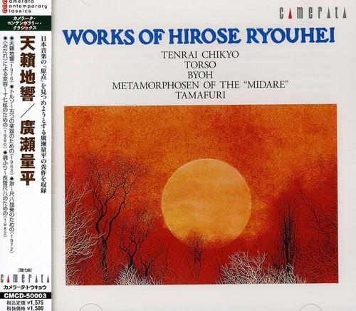Works of Hirose Ryouhei
