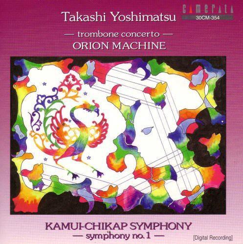 Kamui-Chikap Symphony /  Trombone Concerto