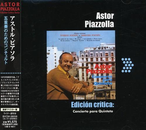 Concierto Para Quinteto [Import]