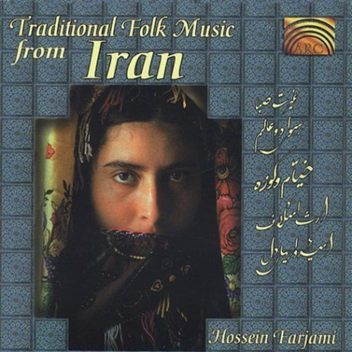 Traditional Folk Music from Iran