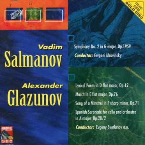Salmanov: Sym No 2 /  Glazunov: Lyrical Poem