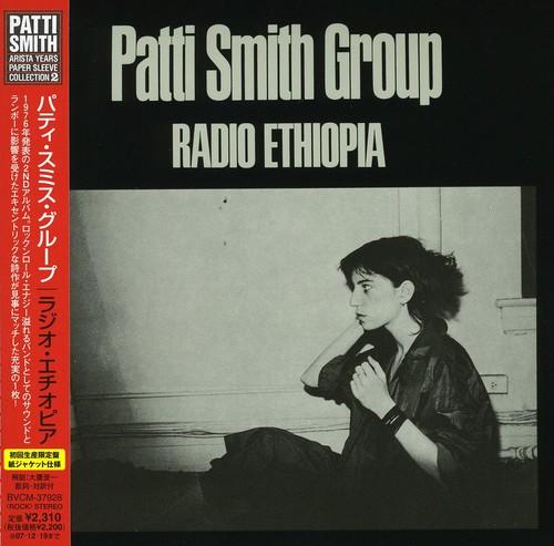 Radio Ethiopia [Import]