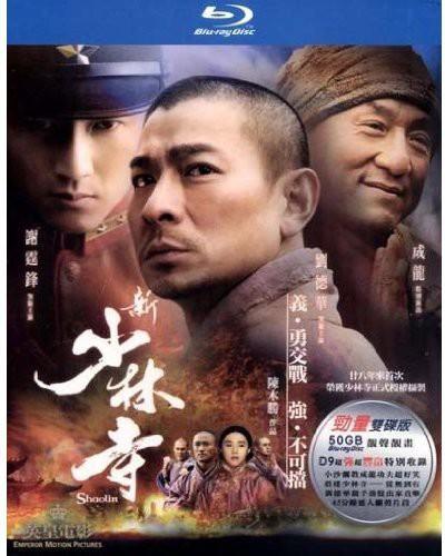 Shaolin (2011) [Import]