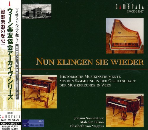 Historic Instruments from Gesellschaft Der Musik